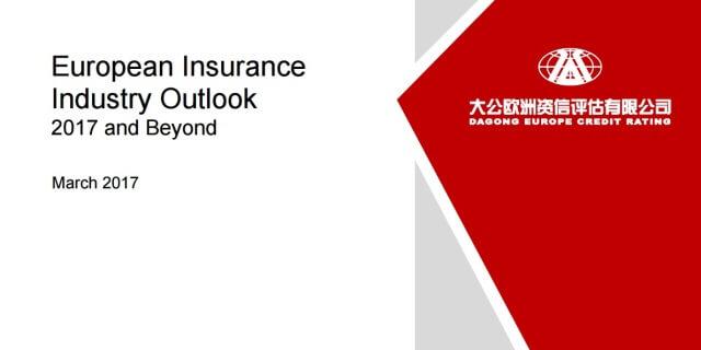 previsiones 2017 2018 sector seguros europeos agencia rating DAEGONG