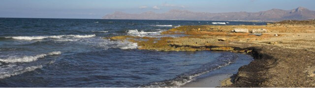 Playa de Na Patana (Santa Margarida)