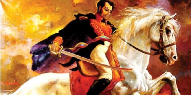 Palomo, el caballo de Simón Bolívar.