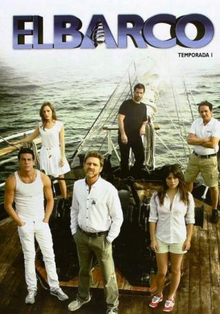 Imagen de la primera temporada de El Barco.