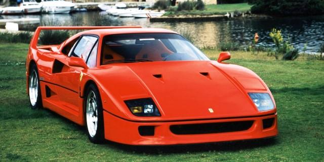 F40, uno de los deportivos clásicos que los Pujol Ferrusola tienen en su colección.